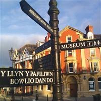 Llandidrod Wells, Wales